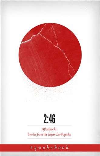 Earthquake Commemoration Books
