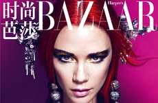Heavy Headpiece Features - The 2012 Harper's Bazaar China Victoria Beckham Set is Modern
