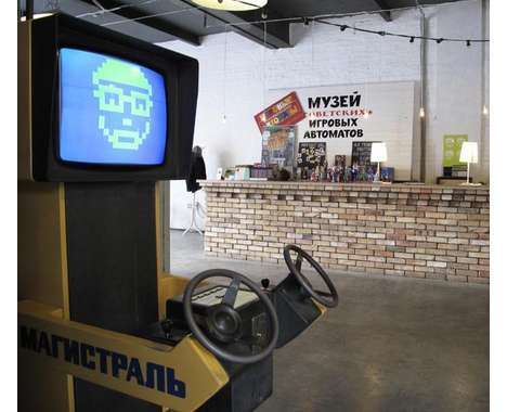 From Retro Russian Games to Holographic Movie Rooms