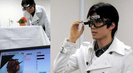 Smart Video Glasses Boost Memory