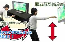 Adjustable Wii Platform