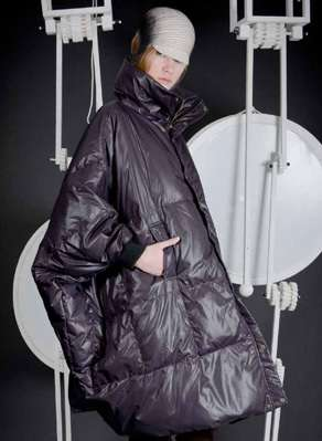 Outrageously Oversized Outerwear