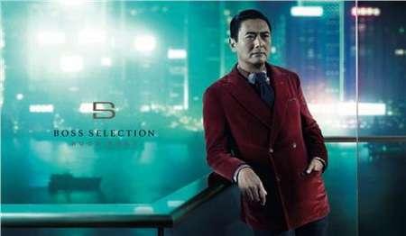 Asian Star Luxury Endorsements