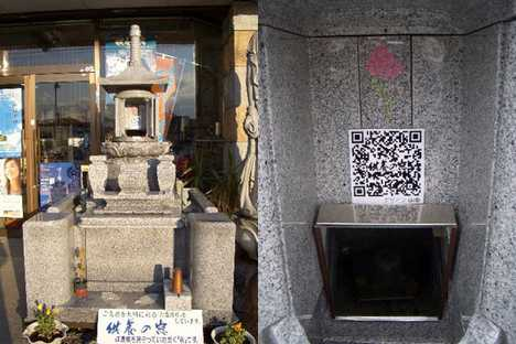 QR Codes Give Info On Deceased