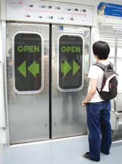 LED Technology for Subways