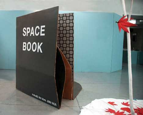 Gigantic Pop-Up Book