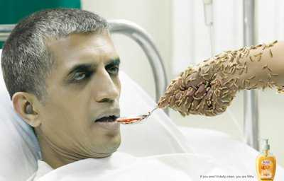 Hygienic Shockvertising