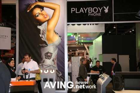 Sexy Mobile Branding