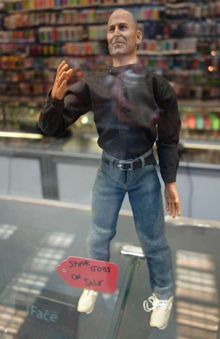 CEO Action Figures