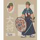Ancient Asian Avenger Art Image 5