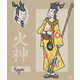 Ancient Asian Avenger Art Image 6