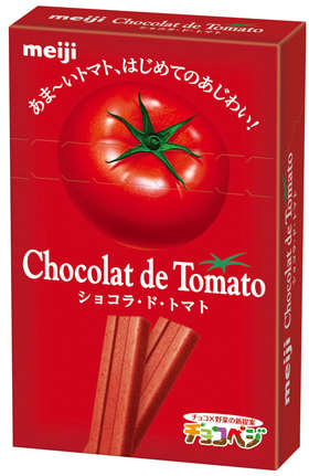 Chocolat de Tomato Combines Sweet and Sour Flavors in One Odd Snack