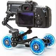 Robotic Camera Mounts