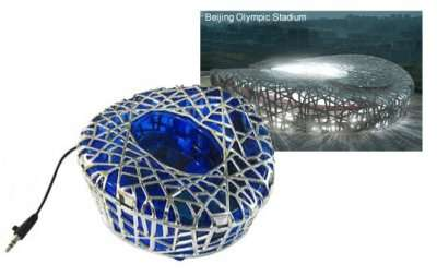 Olympic Inspired Gadget Design