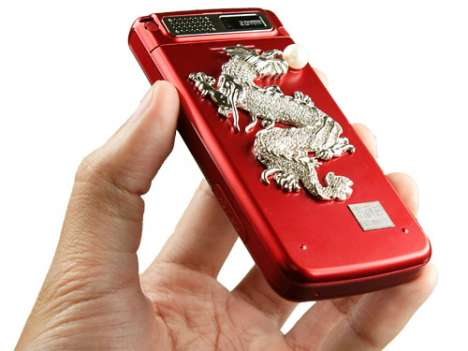 Financial Abundance Phones - Lucky Dragon Cell Phone
