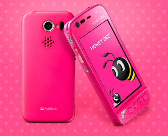 46 Examples of Girly Gadget Gear