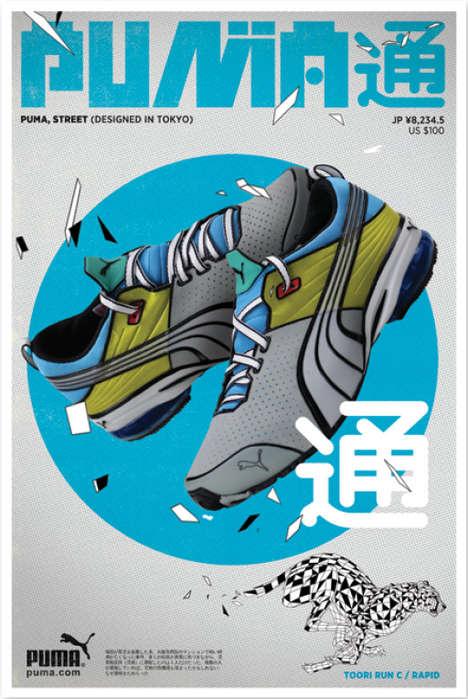 Anime-Inspired Kicks