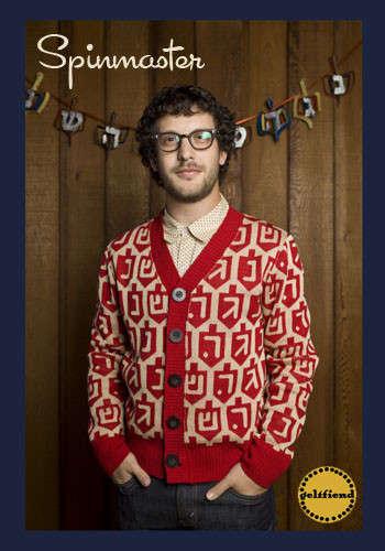 Multi-Faith Holiday Knitwear