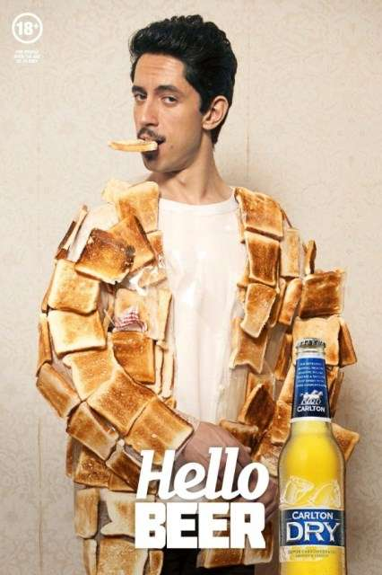 Toast Jacket Beer Ads