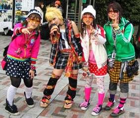 Top 65 Japanese Pop Culture Posts + Tokyology