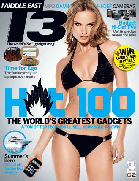 T3 Magazine: Trend Hunter Featured for Second Time