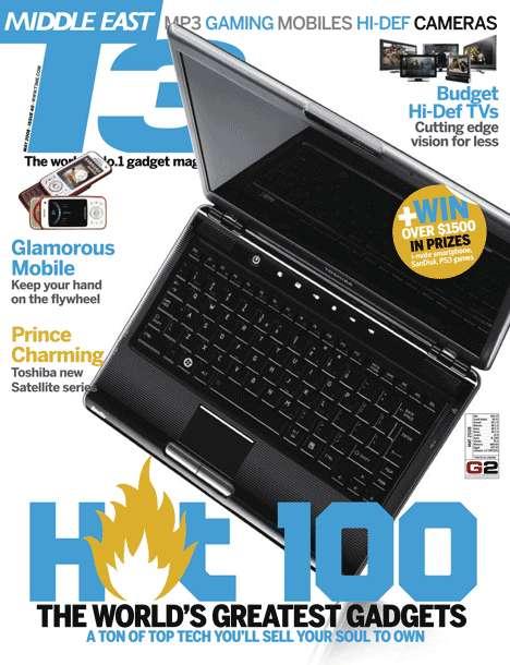 T3 Magazine: Trend Hunter Featured