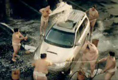 Sumo Car Wash - Subaru Forester TV Spot