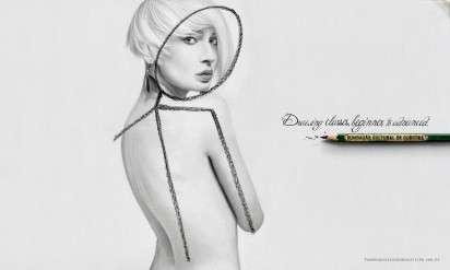 Stick Figure Portrait Ads