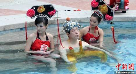 Exhibitionist Imperial Baths - This Affluent Bathing Experience in China Features Royal Role Play