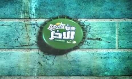 Censor-Battling Soda Ads
