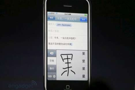 Free iPhone Upgrades
