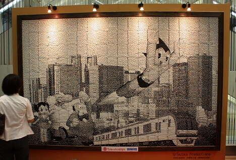 Subway Ticket Art
