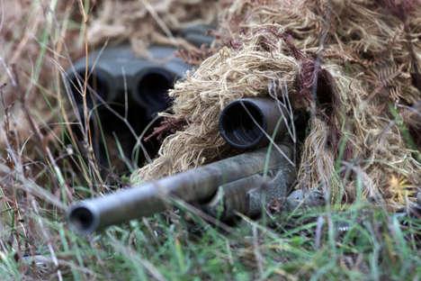 Sniper-Revealing Apps