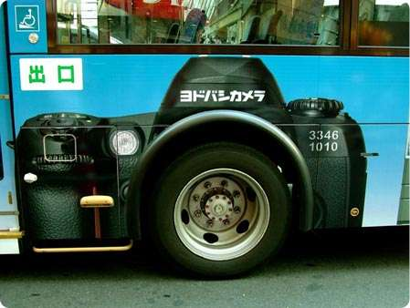 A Camera Made From the Wheel of a Bus