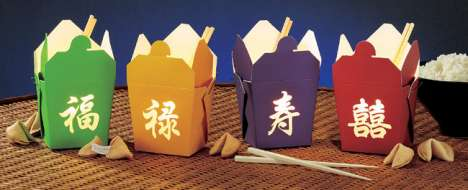 Chinese Takeout Lamps
