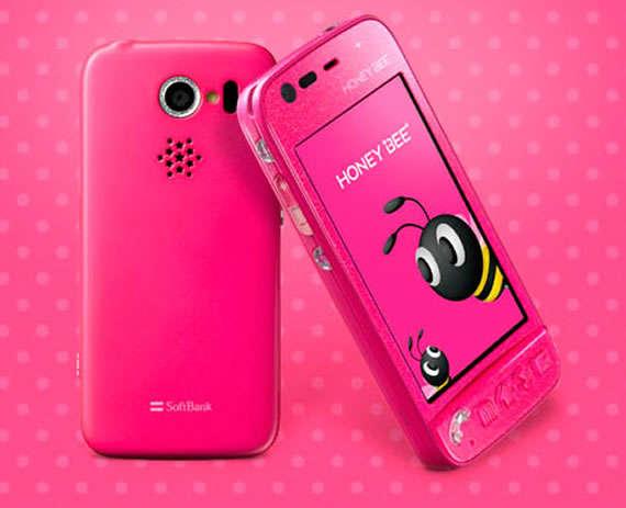 44 Flamboyant Smartphone Covers