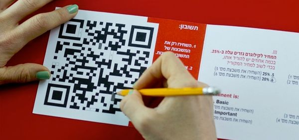 30 QR Code Campaigns