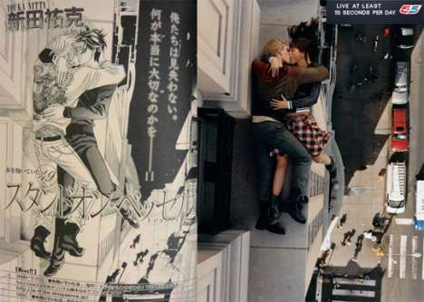 Print Ad Reincarnation - 55DSL Ad Photos Traced for Manga Illustrations