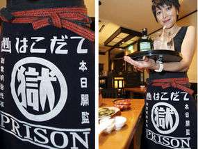 Products Made in Prisons - Jail-Made Designs Are Popular In Japan