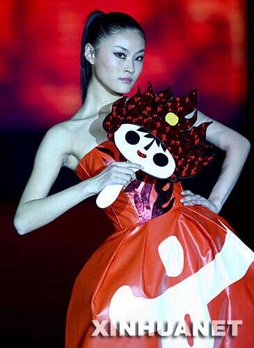 China Fashion to Hype Beijing Olympics