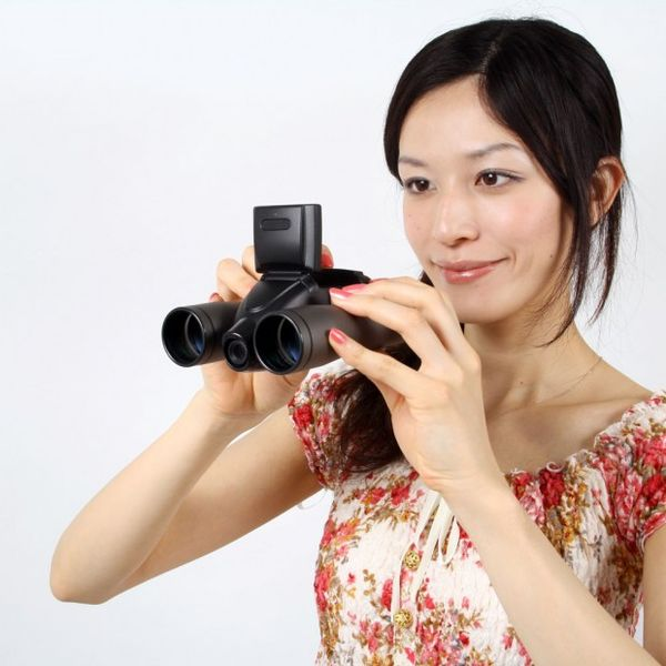 18 Modern Binocular Designs