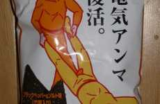 Asianizing Potato Chips - Cool Packaging at Japanese Design Show