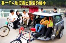 Human Powered Mini Cooper - Beijing Olympic Mini Rickshaw