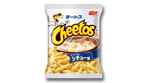 Soup Broth Chip Flavors