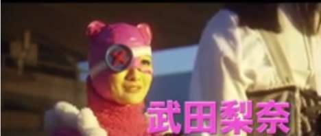 Bizzare Japanese Fashion Films