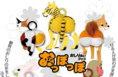 Twerking Animal Posterior Toys - Tenyu's Oppoppo Animal Charms Are Rear Ends That Shake