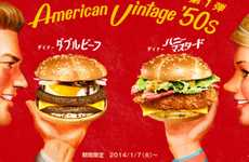 Retro American Burger Campaigns - McDonald's Japan is Introducing a Line of Classic American Burgers