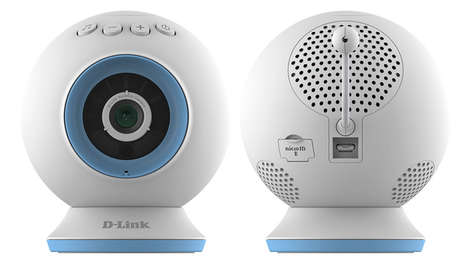 Night Vision Infant Cameras - The D-Link Night Vision Camera Monitors Babies Sleeping