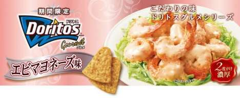 Fishy-Flavored Chips - Shrimp Mayonnaise Doritos are Perfect for Adventurous Snackers
