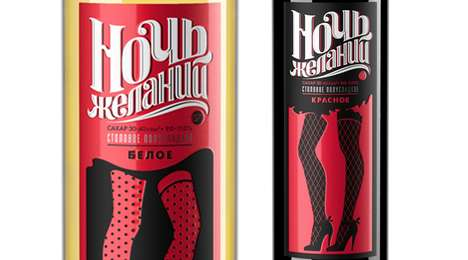 Fishnet Beverage Branding - Noch Zhelanii Wine Packaging Seduces Like a Moulin Rouge Dancer
